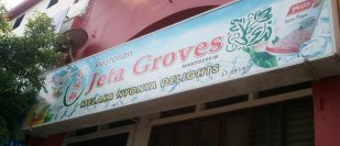 Jeta Groves Restaurant